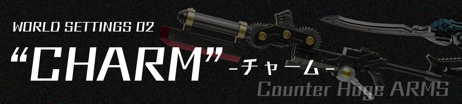 WORLD SETTINGS 02 - CHARM チャーム Counter Huge ARMS